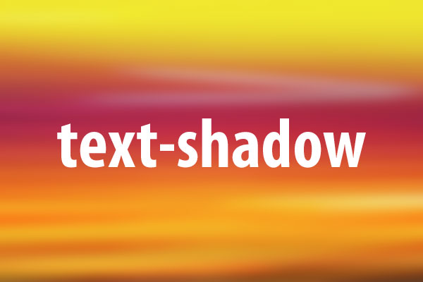 text-shadowプロパティの意味と使い方