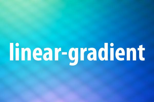 linear-gradient関数の使い方