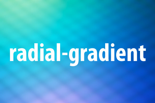 radial-gradient関数の使い方