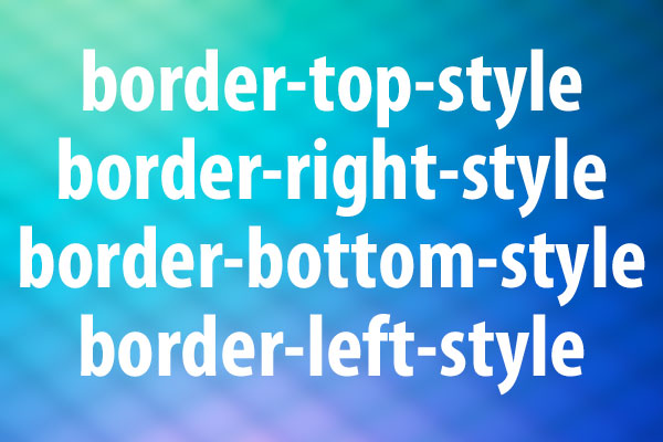 border-style系プロパティの意味と使い方