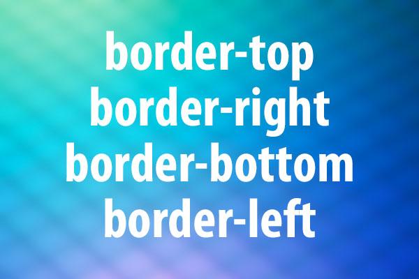 border系プロパティの意味と使い方