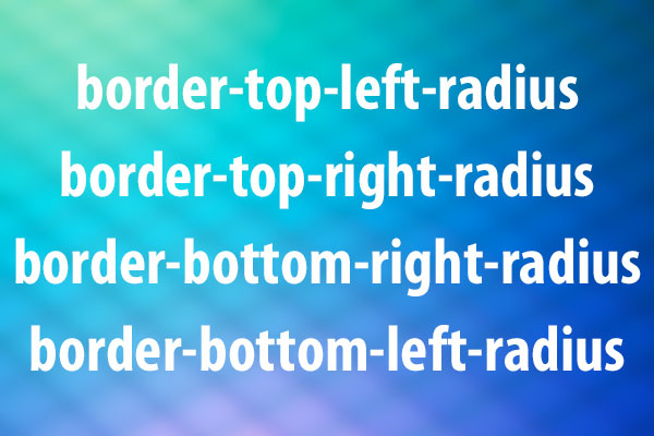 border-radius系プロパティの意味と使い方