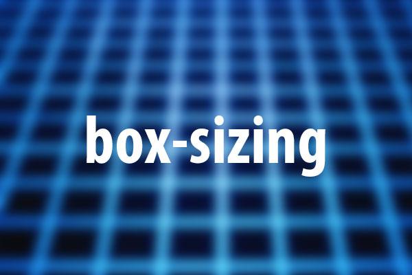 box-sizingプロパティの意味と使い方