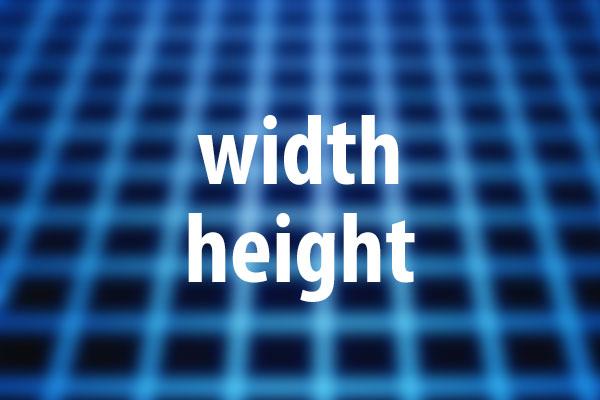 width、heightプロパティの意味と使い方