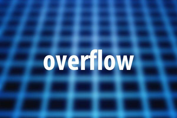 overflowプロパティの意味と使い方