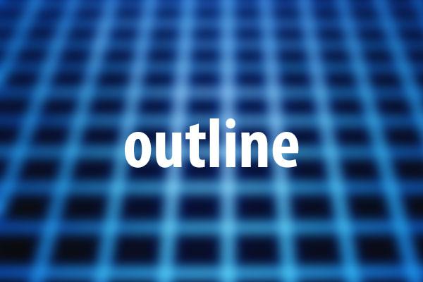 outlineプロパティの意味と使い方