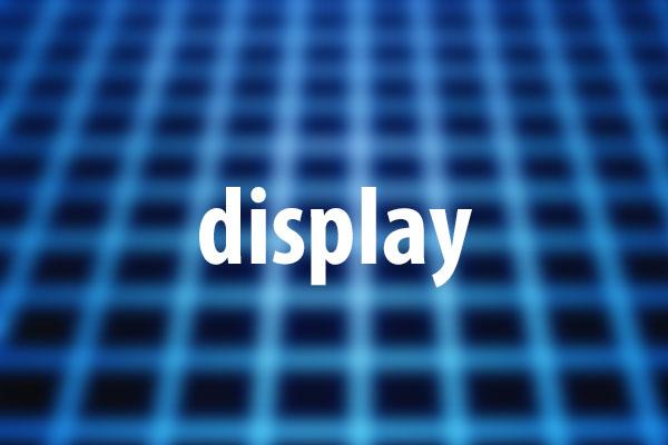 displayプロパティの意味と使い方(ボックスの種類の指定)