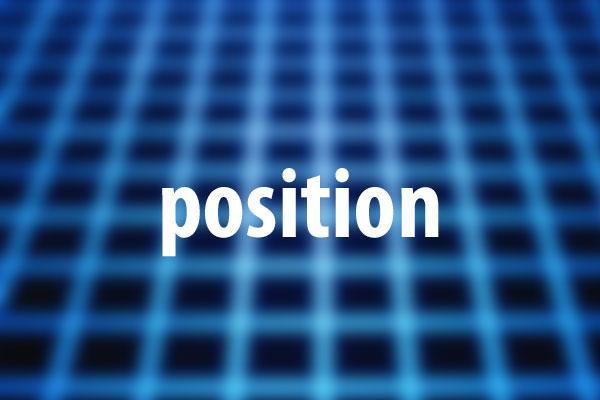 positionプロパティの意味と使い方