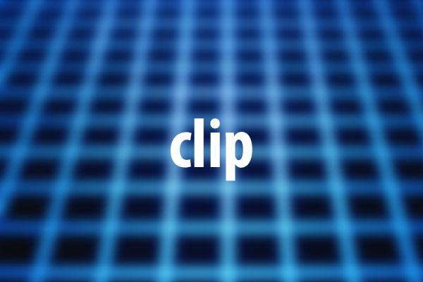 clipプロパティの意味と使い方