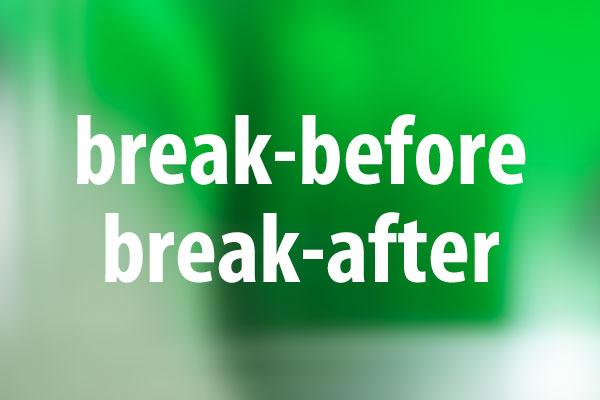 break-before、break-afterプロパティの意味と使い方