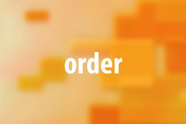 orderプロパティの意味と使い方