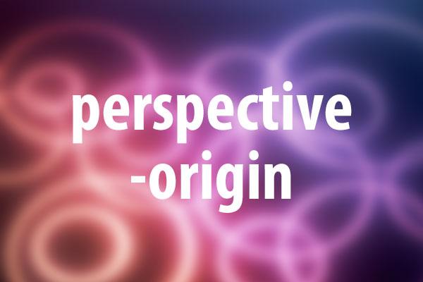 perspective-originプロパティの意味と使い方