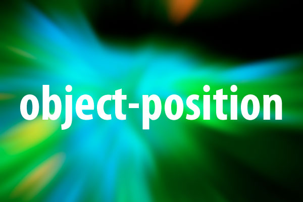 object-positionプロパティの意味と使い方
