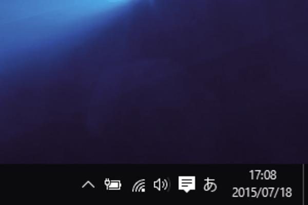 Windows 10の入力モードを切り替える方法