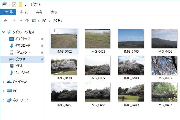 タブレットで複数のファイルを選択する方法