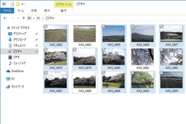 すべてのファイルから一部を除いて選択する方法
