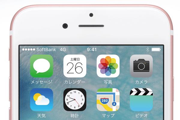 iPhone 6s Plusの特徴を知ろう