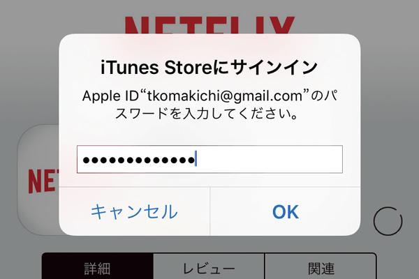 Apple IDとは(役割、できること)