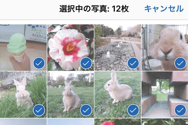 iPhoneでメモ用に撮ったスクリーンショットをまとめて削除できる【モーメントごとの削除】