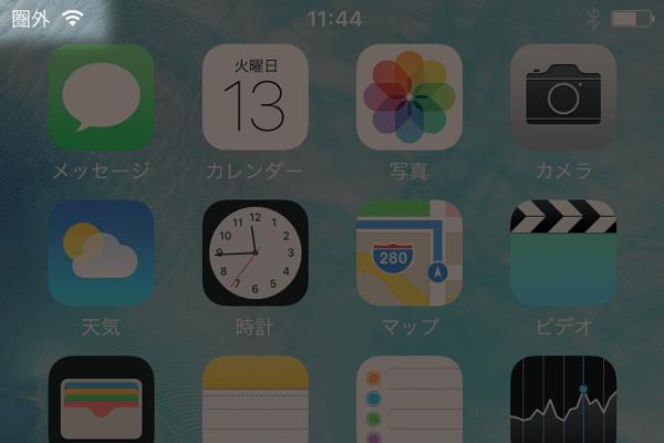 機種変更後の古いiPhoneを使うコツ