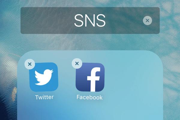 アプリのアイコンを並び替えてiPhoneのホーム画面を使いやすくする方法