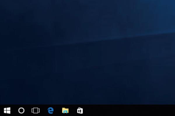 Windows 10のタスクバーを省スペース化。アイコンを小さく表示する方法