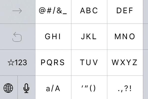 iPhoneの日本語かなキーボードで数字や記号を入力する方法