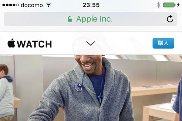iPhoneのSafariで見ているWebサイトの最上部に戻る方法