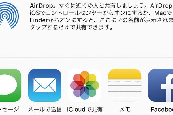 iPhoneで複数の写真をメールに添付する方法