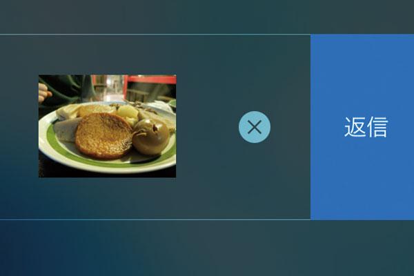 iPhoneの通知バナーからメールやメッセージを返信する方法