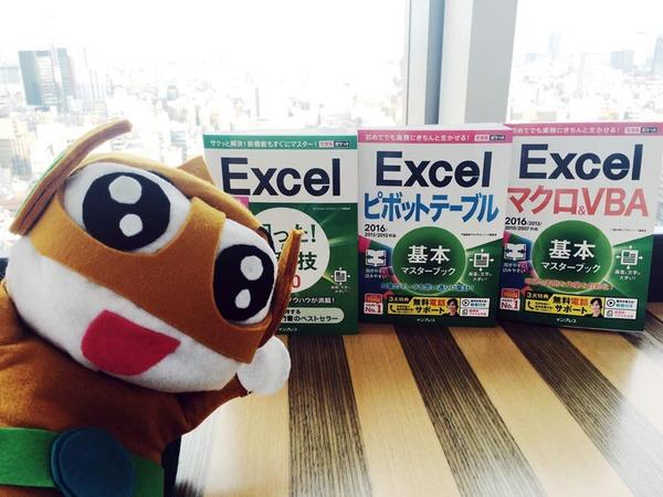 【新刊案内】春におすすめ!実務に使えるExcel本