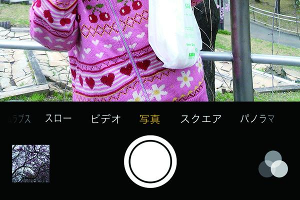 iPhone 6s/6s Plusのカメラ機能と、写真の撮り方の基本