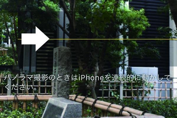 iPhoneのカメラでスクエア写真やパノラマ写真を撮る方法