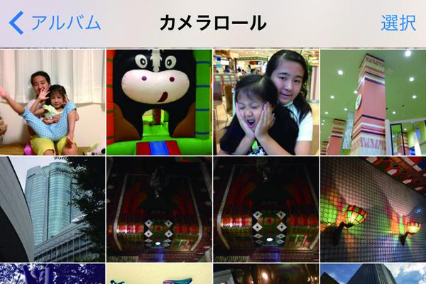 iPhoneで撮影した写真や動画を見る方法