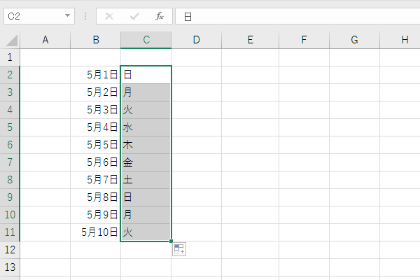Excelで連続データを簡単入力!「オートフィル」の基本&活用ワザ