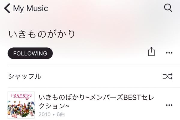 iPhoneの[ミュージック]アプリで[My Music]から曲を再生する