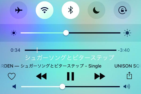 iPhoneですばやく再生中の音楽の停止や音量変更などをする方法