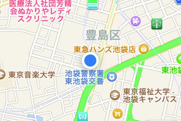 iPhoneの[マップ]アプリで現在地を調べる方法