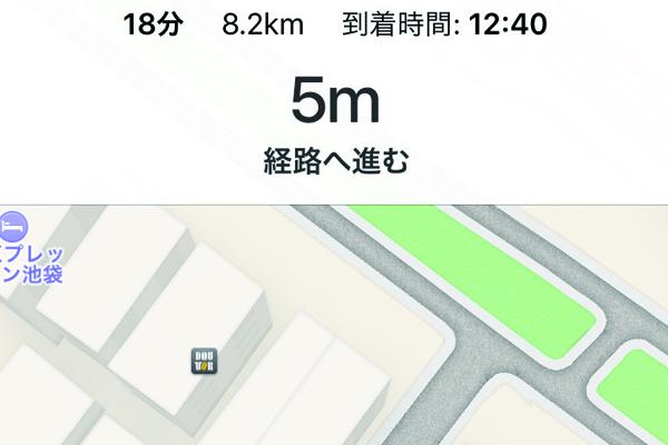 iPhoneのナビ機能を使ってカーナビ代わりにする方法