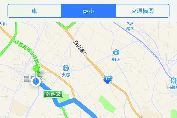iPhoneの[マップ]で徒歩での経路を表示する方法