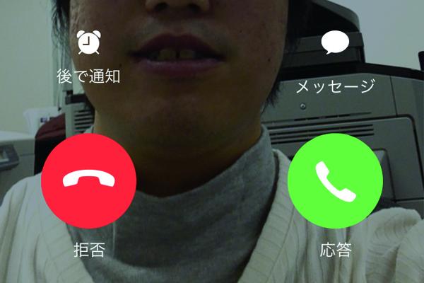 iPhoneで[FaceTime]の着信に応答するには