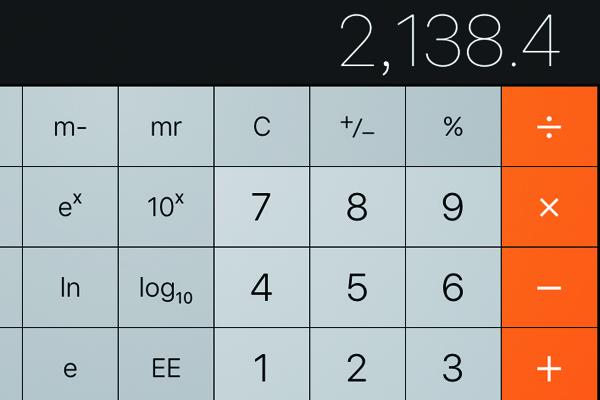iPhoneの[計算機]アプリで電卓として利用する方法