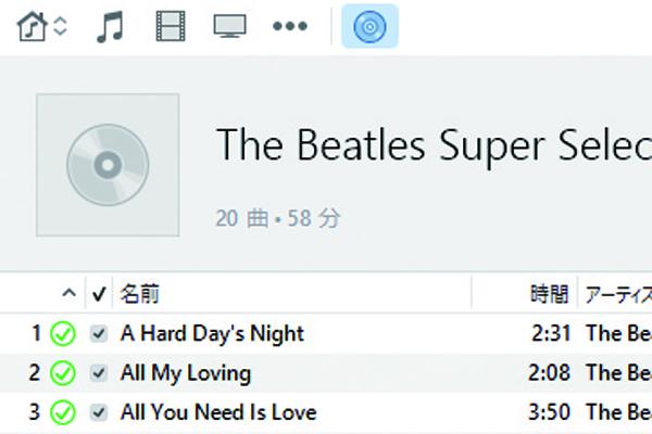 iTunesに音楽CDを取り込む方法