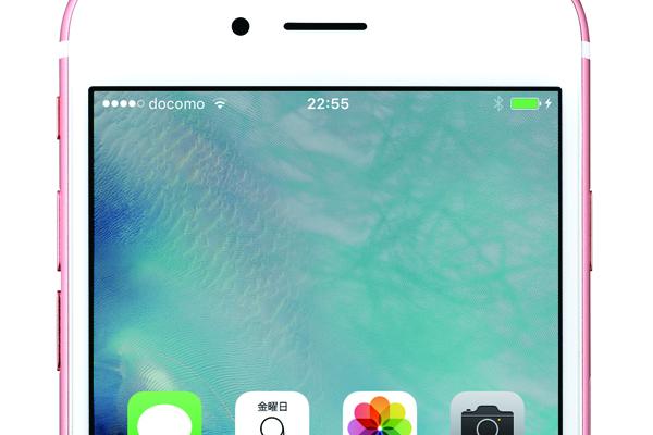 iPhone 6/6 Plusおよび6s/6s Plusのホーム画面で片手操作しやすくする方法