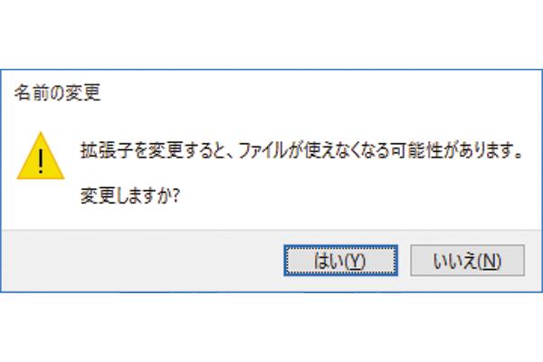CSVファイルをExcelで読み込んだら先頭の「0」が消えたときの対処法