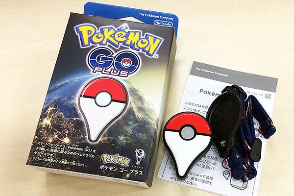 スマホを見ないでポケモンゲット! 「Pokémon GO Plus」の設定、ペアリング方法