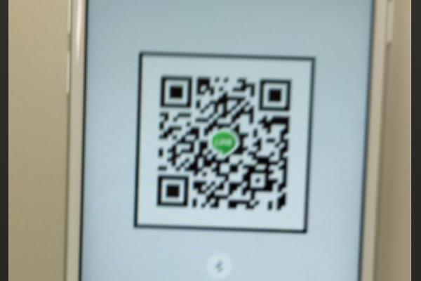 QRコードを読み込んでLINEの友だちを追加する方法