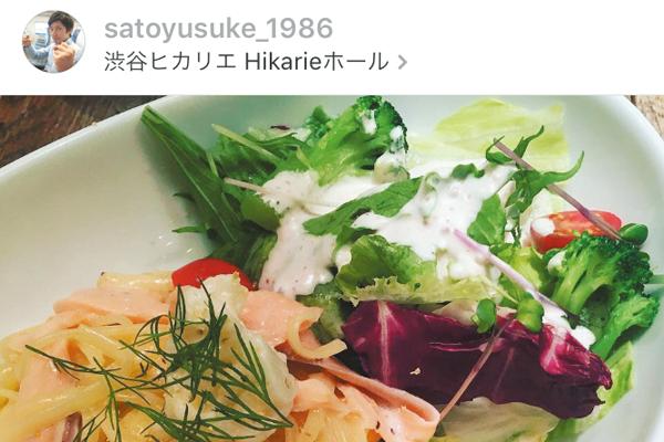 Instagramで写真に位置情報を付けて投稿する方法