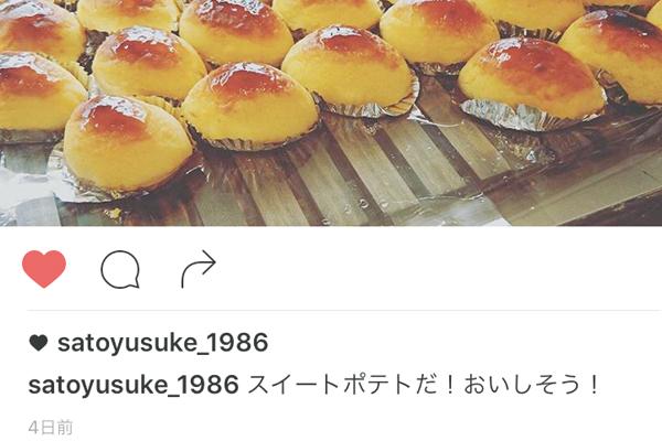 Instagramで写真にコメントを付ける方法