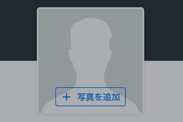 Facebookでプロフィール写真を登録する方法